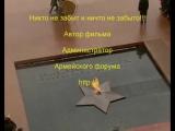 Аида Ведищева - Товарищ