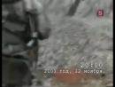 Спецназ ГРУ в деле. Чечня - Новый Документальный фильм
