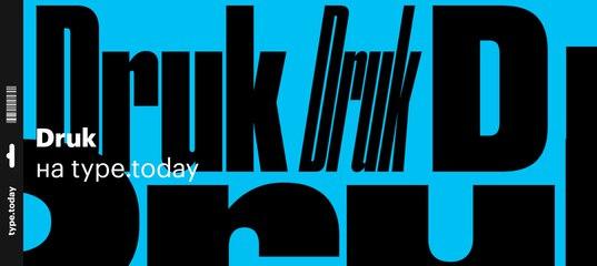 Druk Font Family Vk