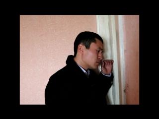 Казахский Ким Ина 3 (Ва-банк)