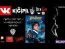 VK KGPL Фильм - Гарри Поттер и Философский Камень