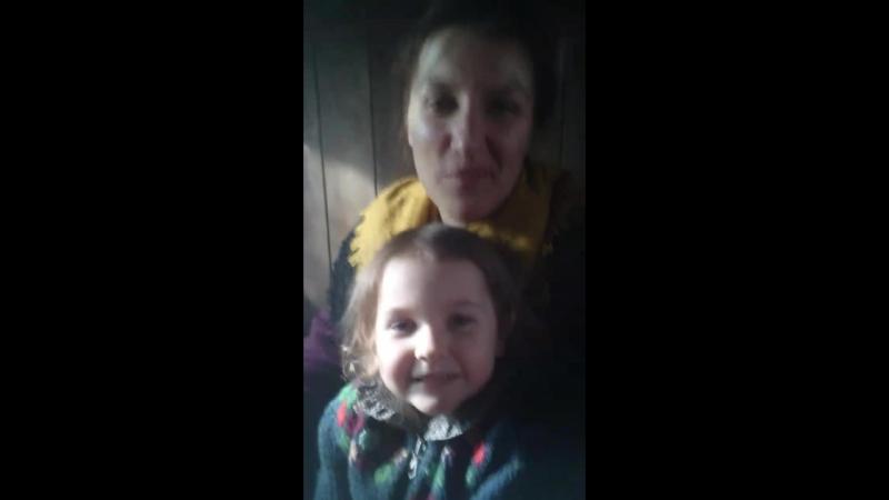 поезд с мамой и детками в Белой вороне
