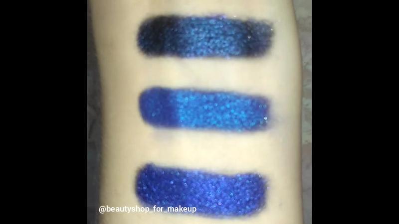 Синие оттенки таммитанука