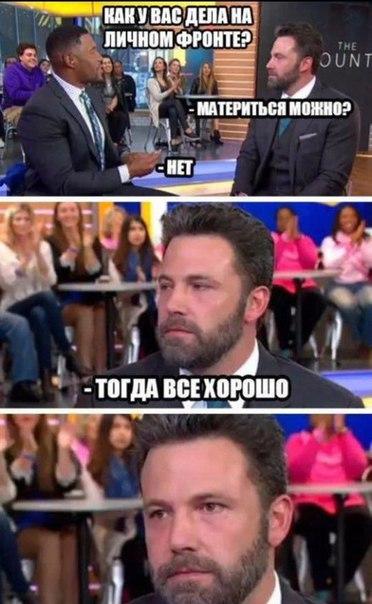 Иногда так не хватает богатого русского языка!! . #типичнаяпельменная