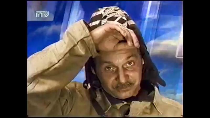 (staroetv.su) Заставка Россия - это мы (РТР, 1997-1998) Сварщик
