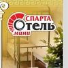 """Мини-Отель Хостел """"Спарта"""" в Новосибирске"""