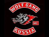 Wolf Gang MC