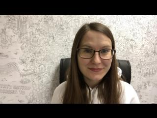 Сессия ответов на вопросы от Юлии Горбовской: 13.02 (вторник) в 20:00 (Задавайте свои вопросы в комметариях)