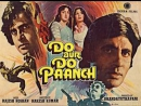 Do Aur Do Paanch 1980 All HD Song Bollywoods Toppest Hits Songs jukebox