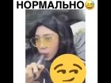 Дымит 😵
