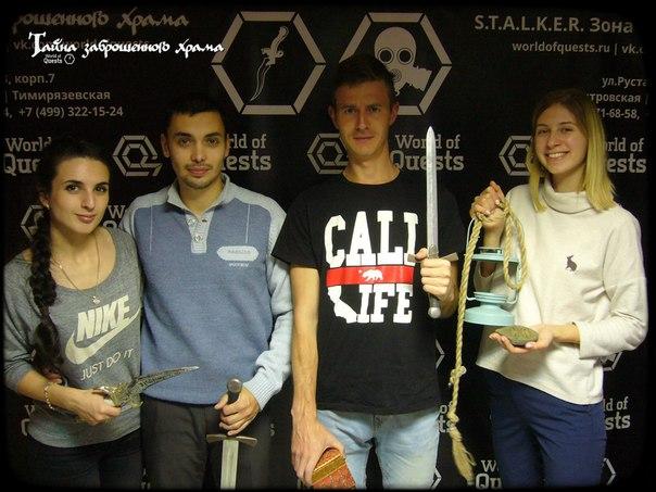 Команда победителей 11.11.2017