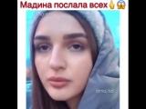 Мадина Басаева послала всех[MDK DAGESTAN]