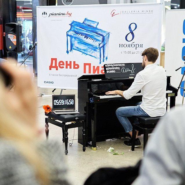 Николай Панок | Минск