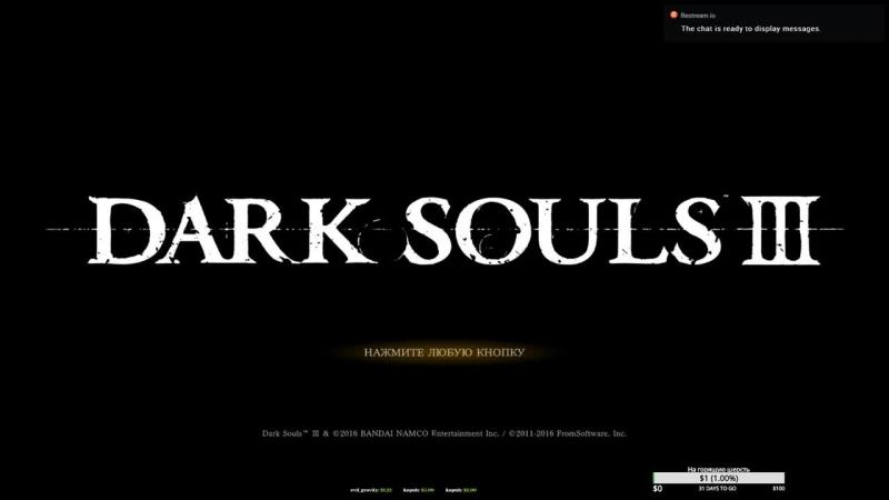 Гена, я иду к тебе, ты только дождись (Dark Souls 3) » Freewka.com - Смотреть онлайн в хорощем качестве