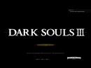 Гена, я иду к тебе, ты только дождись (Dark Souls 3)