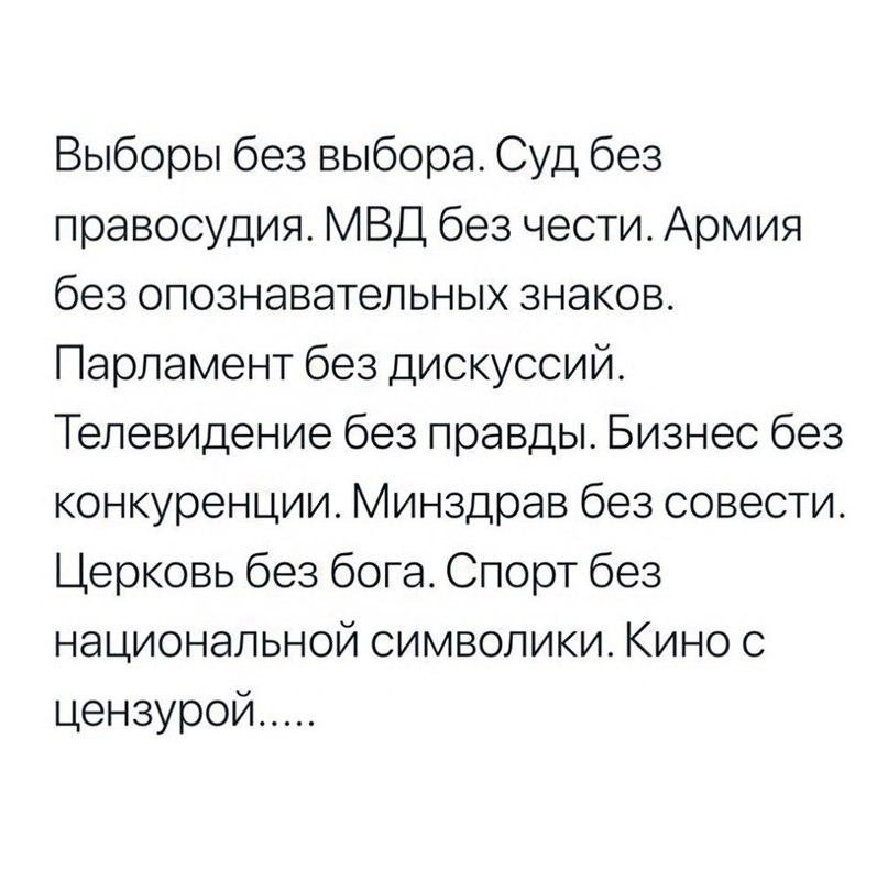 Никита Шорохов | Пересвет