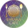 Вегетарианское кафе BARAKA (Samadeva)
