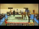 Jaki Numazawa Yuichi Taniguchi vs Ryuji Ito Yuki Morihiro BJW Saikyou Tag League 2017 Day 7