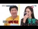 Weekly Idol 171011 Episode 324 개국 10주년 특집