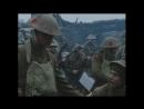 Линия судьбы 1994 Атака британской пехоты
