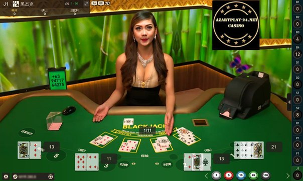 автоматы казино играть европа бесплатно игровые