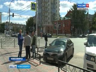Новосибирец обвиняет сотрудника консульства Германии в провокации аварии