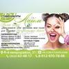 Салон красоты Лайм 63-48-17, 8-912-970-78-08