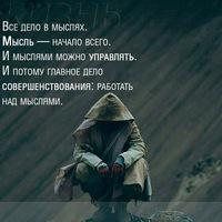 Тоша Торбин