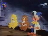 Care Bears 78 [cartoons.flybb.ru]