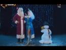 Потап и Настя Каменских «Новый Год»