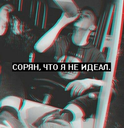 Виктор Исаев