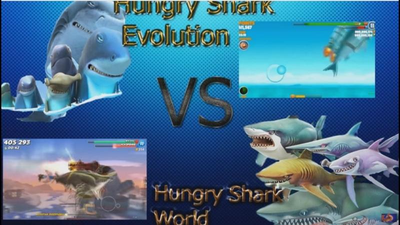 Мегалодон против радиоктивной акулы Hungry shark evolution