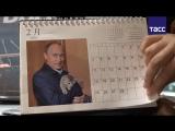 Японцы вновь раскупили календари с Путиным
