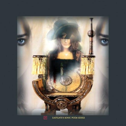 Tangerine Dream альбом The Angel of the West Window