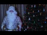 Сажнева Иришка поздравление от Деда Мороза 2018