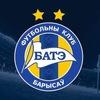 ФК БАТЭ Борисов