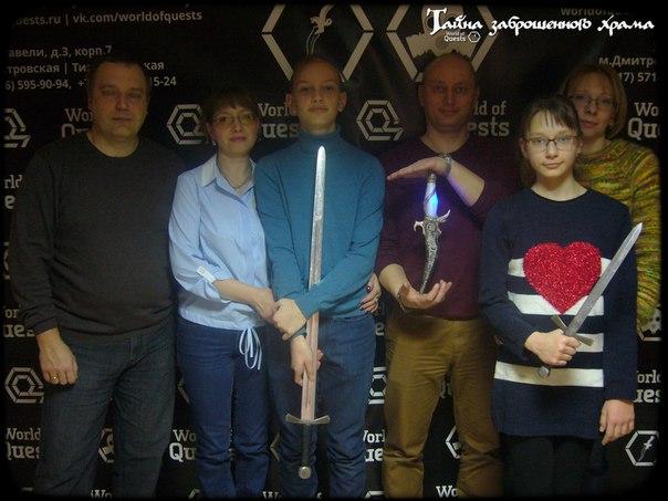 Команда победителей 23.02.2018