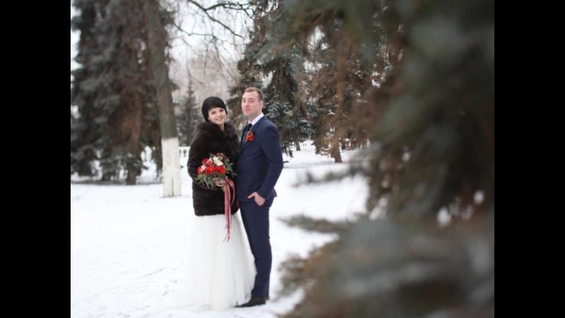 Слайд-шоу для Максима и Екатерины, 20 января 2018 г.