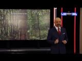 Загадки человечества с Олегом Шишкиным. 25.12.2017 HD