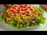 Новогодний Салат СЕВЕРНОЕ СИЯНИЕ _ С красной рыбой и рисом