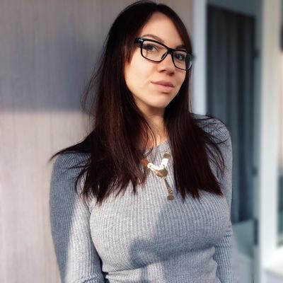 Кристина Гачина
