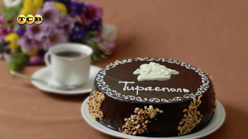 Выбираем торт «Тирасполь»!