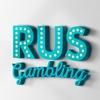 Rus-Gambling крупнейшая социальная сеть игроков