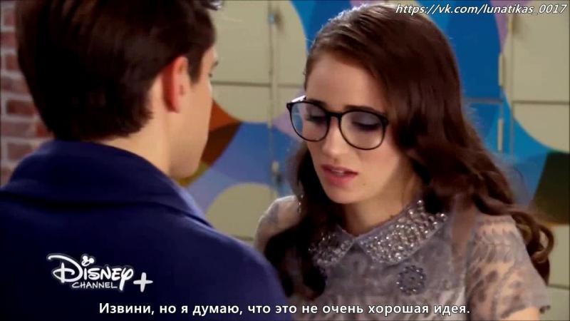 «Soy Luna 2» - перевод разговора Хави и Нины (51 серия)