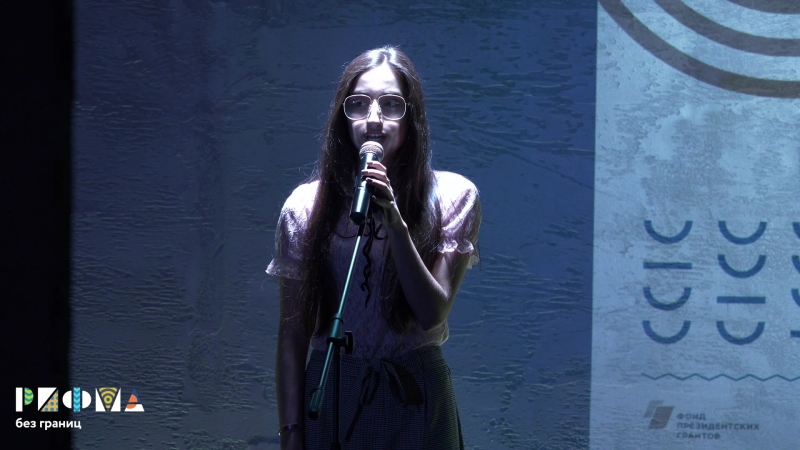 Мария Асатрян – Axr es inchpes ver kenam gnam (Амо Саян / Ах, как же я могу уйти) / РИФМА без границ