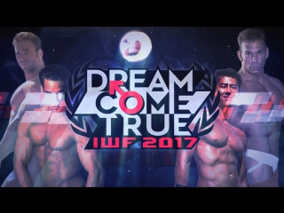 【Collaboration】International Wrestling Festival 2017 - DREAM COME TRUE -