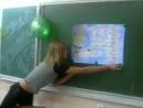 Наши девчонки с великолепным классным часом в школе на день учителя, нашей Анны Михайловны