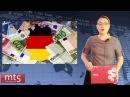 Прогноз Форекс на сегодня, 28 июля 2017 года. Обзор валютных пар EURUSD, USDCAD и USDJPY