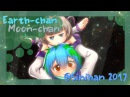 Earth-chan and Moon-chan [Timelapse]