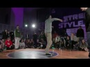 SQUAKER vs BUBEN | Street Style Challenge 2k18 | Hip-Hop 1x1